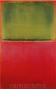 Green Red On Orange Painting - Mark Rothko